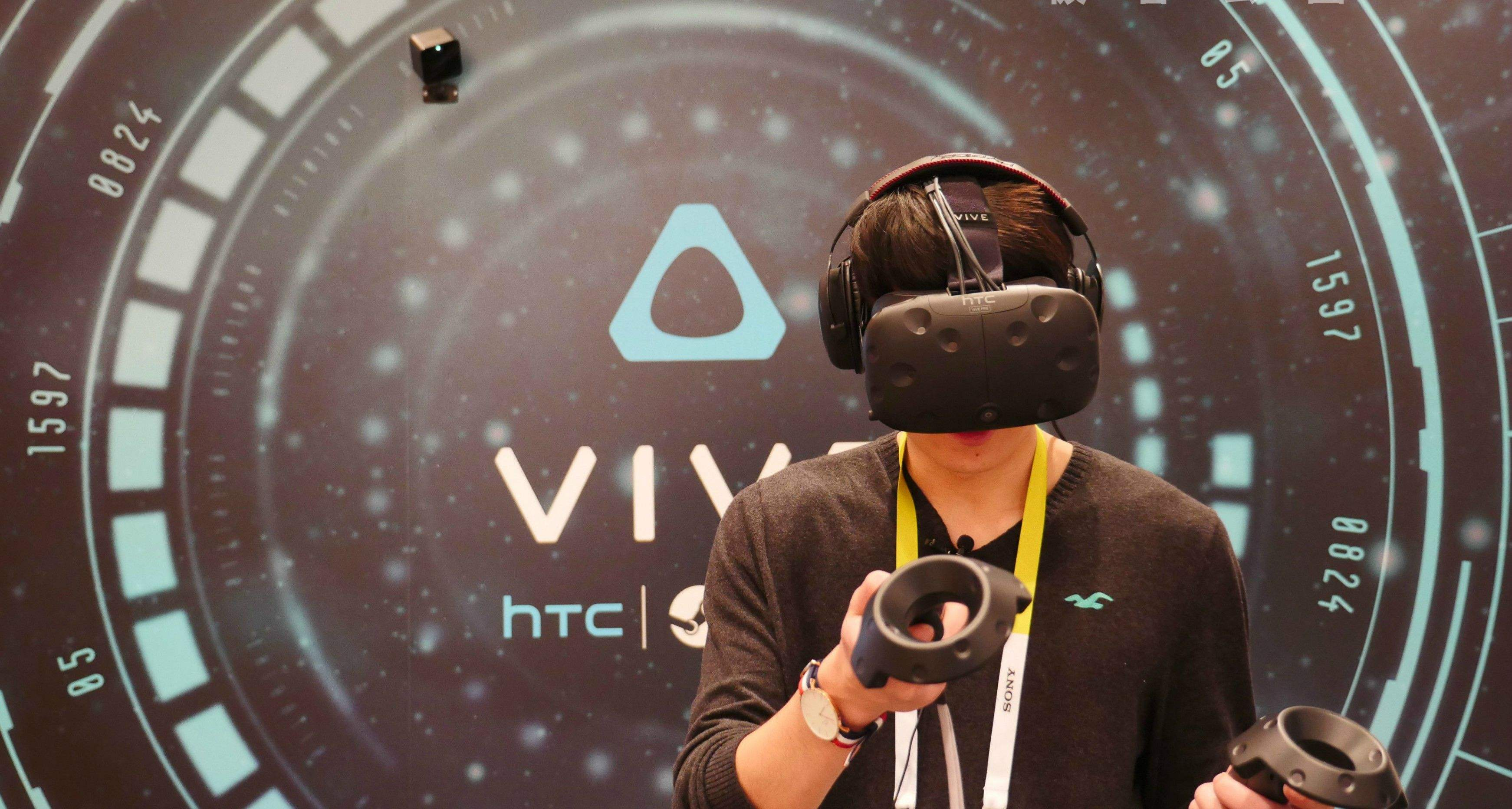 奥润特员工代表参加四川省会议展览业协会主办的AR&VR应用培训会