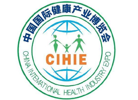 2017第21届中国国际有机绿色食品产业(成都)博览会成都世纪城新国际会展