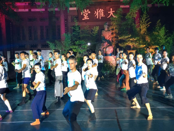 第三届中国—中东欧国家舞蹈夏令营