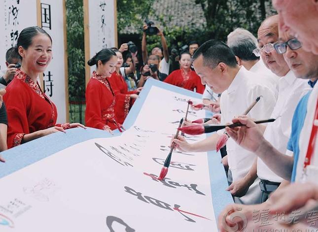 """传播中国诗酒文化   泸州老窖""""草堂国际诗会 """""""