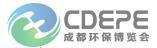 2018中国成都国际环保产业博览会成都世纪城新国际会展