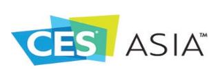 亚洲消费电子展  CES Asia 2018 上海新国际博览中心