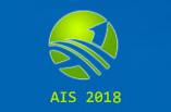 2018中国(成都)国际计算机网络及信息安全展览会成都世纪城新国际会展