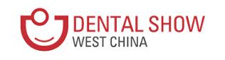 2019西部国际口腔展中国西部国际博览城